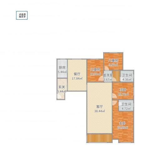 鼓楼上城4室4厅2卫1厨175.00㎡户型图
