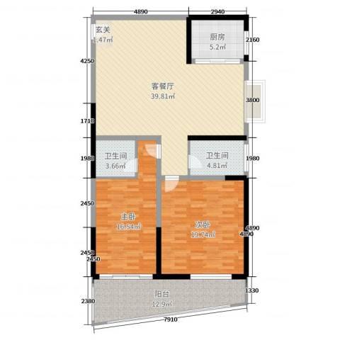 金满华府2室2厅2卫1厨128.00㎡户型图