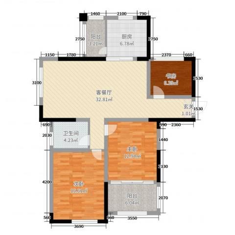 香格里拉花园3室2厅1卫1厨110.00㎡户型图