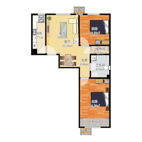 北京城建・畅悦居2室1厅1卫1厨77.00㎡户型图