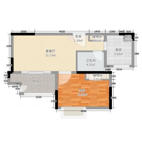 虹亚翰府广场1室2厅1卫1厨66.00㎡户型图