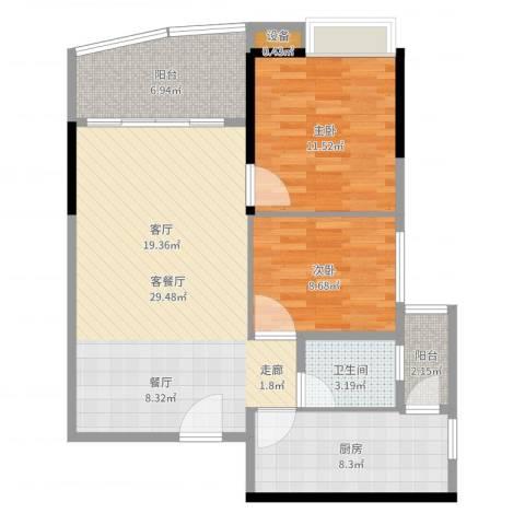 华景新城陶然庭苑2室2厅1卫1厨88.00㎡户型图