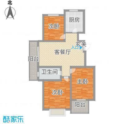 海亮・院里110.00㎡8#楼洋房标准层08户型3室3厅1卫1厨