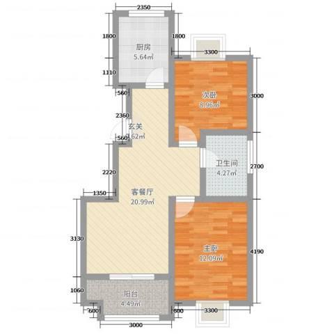 磁山温泉小镇2室2厅1卫1厨86.00㎡户型图