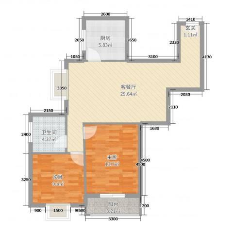 滨东花园二期2室2厅1卫1厨97.00㎡户型图