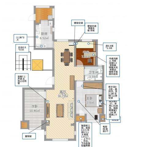 万达小区3室1厅1卫1厨109.00㎡户型图