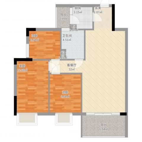 翠华花园二期3室2厅1卫1厨85.74㎡户型图