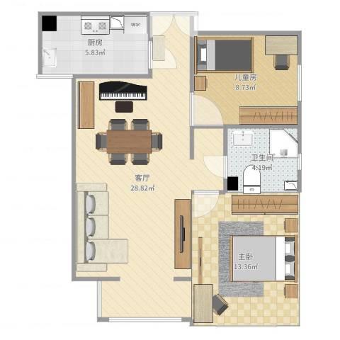 红居街10号院2室1厅1卫1厨76.00㎡户型图