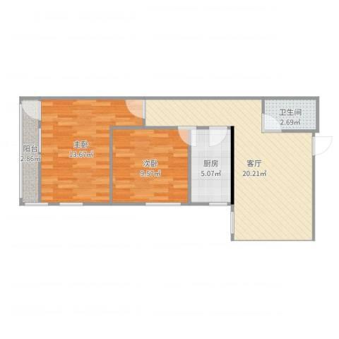 牛街西里2室1厅1卫1厨68.00㎡户型图