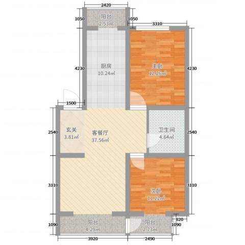 美地庄园2室2厅1卫0厨93.00㎡户型图
