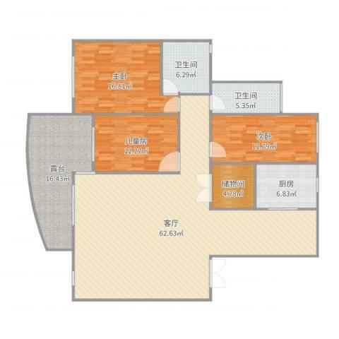 中海名城3室1厅2卫1厨144.18㎡户型图