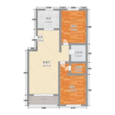 美地庄园2室2厅1卫1厨79.00㎡户型图
