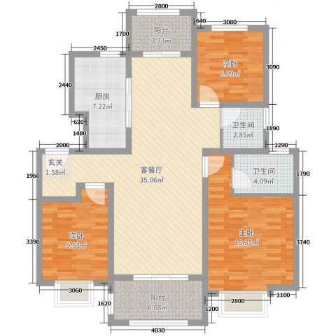 海亮・院里3室2厅2卫1厨92.00㎡户型图