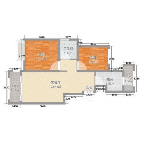 海亮・院里2室2厅1卫1厨68.19㎡户型图