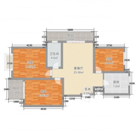 海亮・院里3室2厅1卫1厨85.60㎡户型图