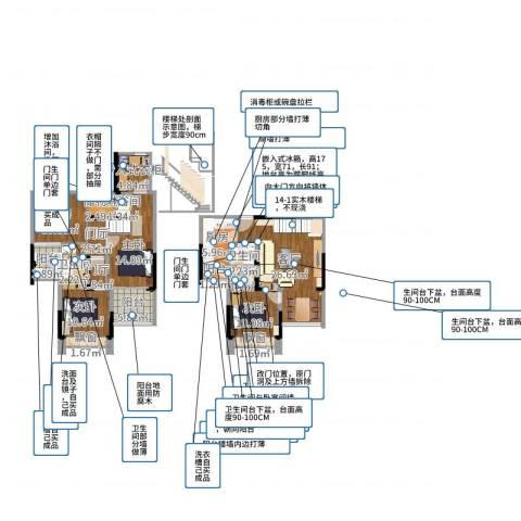 东海滨江城4期4室1厅5卫1厨143.00㎡户型图