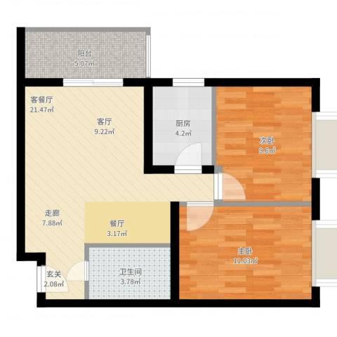 乾唐雁月2室2厅1卫1厨79.00㎡户型图
