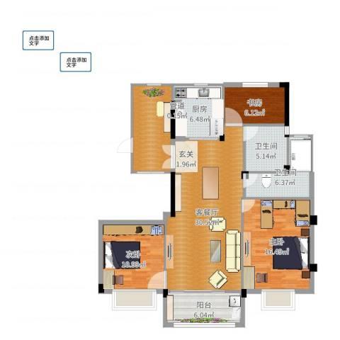 巴丽新地3室2厅2卫1厨122.00㎡户型图