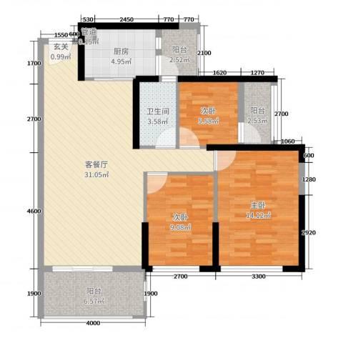 海伦印象3室2厅1卫1厨99.00㎡户型图