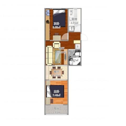 四平园2室2厅1卫1厨51.00㎡户型图