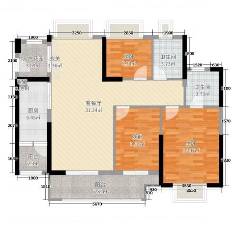 海伦印象3室2厅2卫1厨110.00㎡户型图