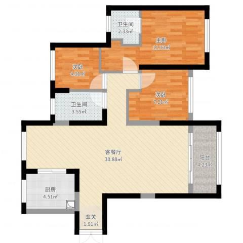中南锦城3室2厅2卫1厨87.00㎡户型图