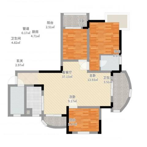 名桂坊3室2厅2卫1厨138.00㎡户型图