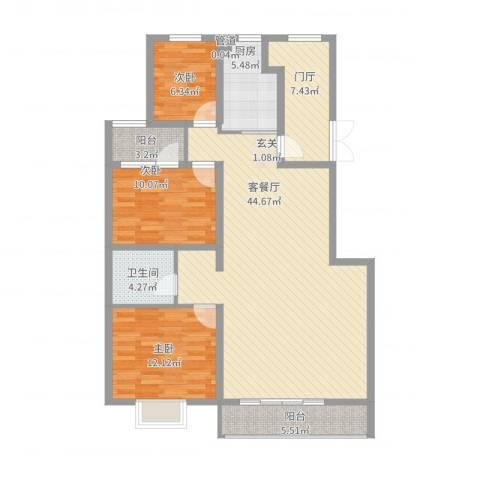 公元20993室2厅1卫1厨142.00㎡户型图