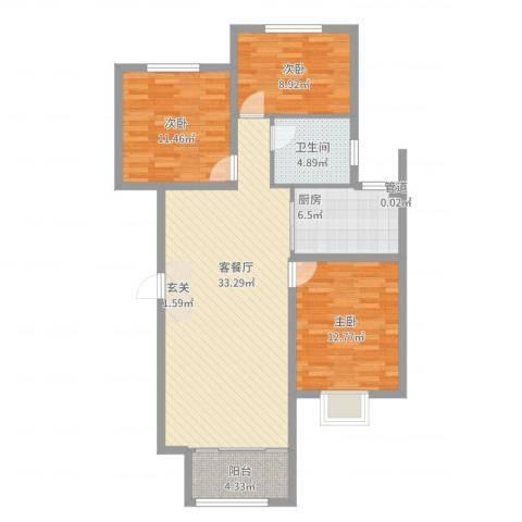 公元20993室2厅1卫1厨116.00㎡户型图