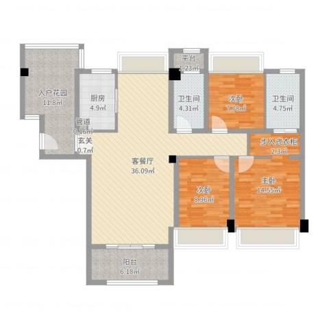 建发花园3室2厅2卫1厨126.00㎡户型图