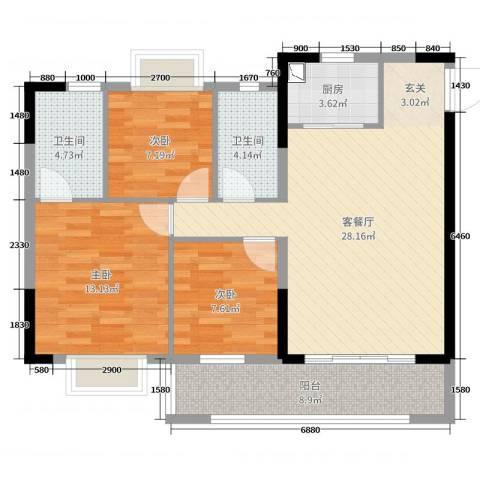绿茵幸福城3室2厅2卫1厨97.00㎡户型图