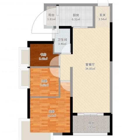 益阳碧桂园3室2厅1卫1厨100.00㎡户型图