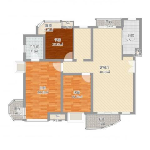 中铁人才家园3室2厅1卫1厨127.00㎡户型图