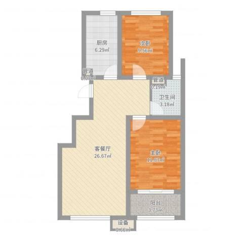 佰瑞廷2室2厅1卫1厨78.00㎡户型图