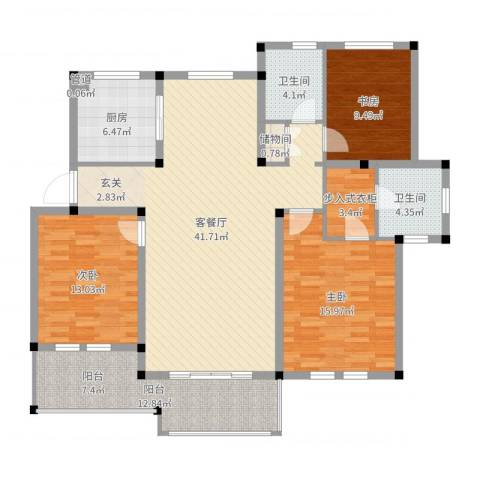 中通・凤凰城3室2厅2卫1厨140.00㎡户型图
