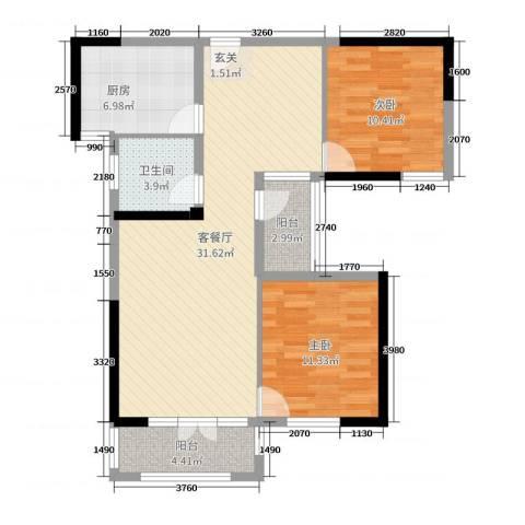 航宇・长江国际2室2厅1卫1厨90.00㎡户型图