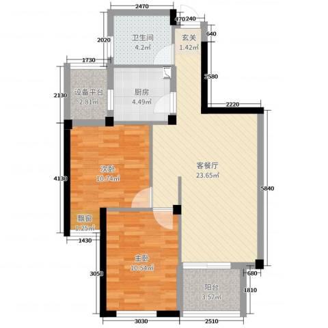 祥盛明湖湾2室2厅1卫1厨75.00㎡户型图