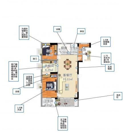 幸福花园3室2厅4卫1厨116.00㎡户型图