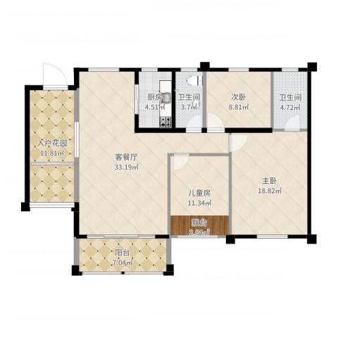 德城新世界3室3厅2卫1厨130.00㎡户型图