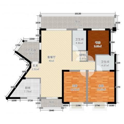 华韵城市海岸二期3室2厅2卫1厨138.00㎡户型图