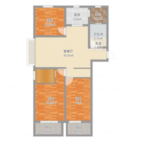 永安花园3室2厅1卫1厨138.00㎡户型图