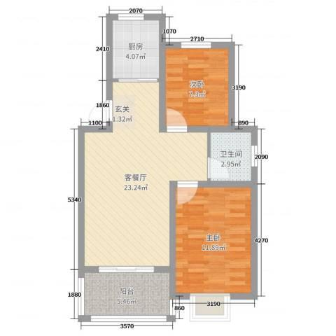 众城名府2室2厅1卫1厨69.00㎡户型图