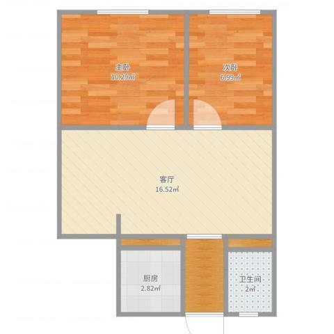 新竹花园2室1厅1卫1厨52.00㎡户型图