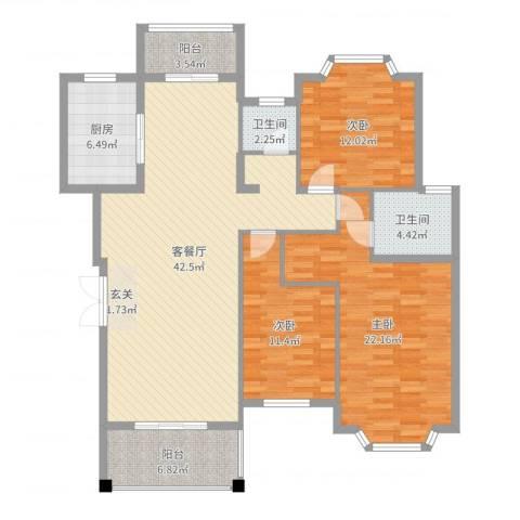蔚蓝天空3室2厅2卫1厨139.00㎡户型图