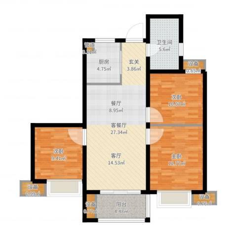 国耀星达城3室2厅1卫1厨97.00㎡户型图