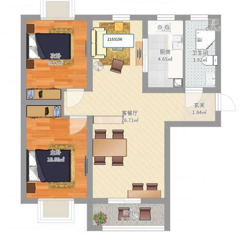 富地广场2室2厅1卫1厨73.00㎡户型图