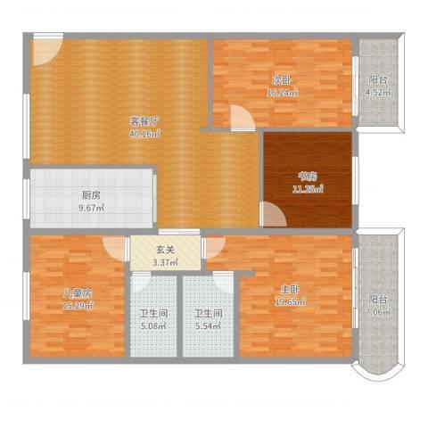 和力花园4室2厅2卫1厨172.00㎡户型图