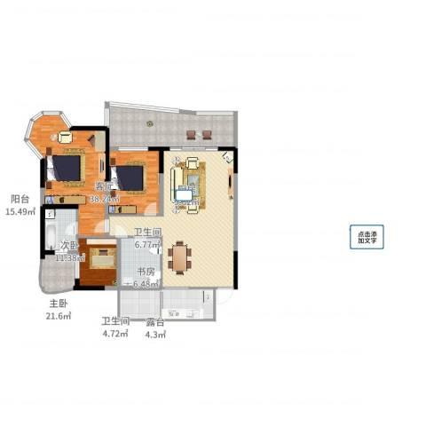 凯信水韵滨江二期公园大帝3室1厅2卫1厨166.00㎡户型图