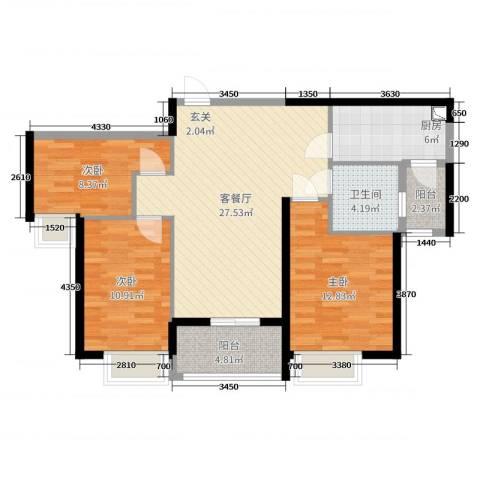 恒大翡翠华庭3室2厅1卫1厨97.00㎡户型图