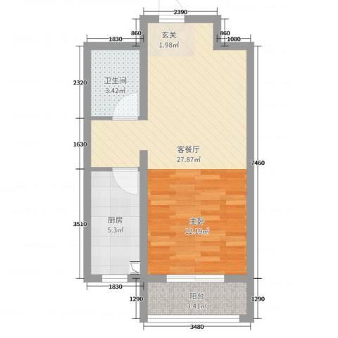 新世纪花园2厅1卫1厨50.00㎡户型图